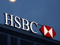 בנק HSBC / צלם: רויטרס